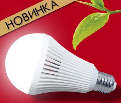 Выключили свет-это не проблема!!!